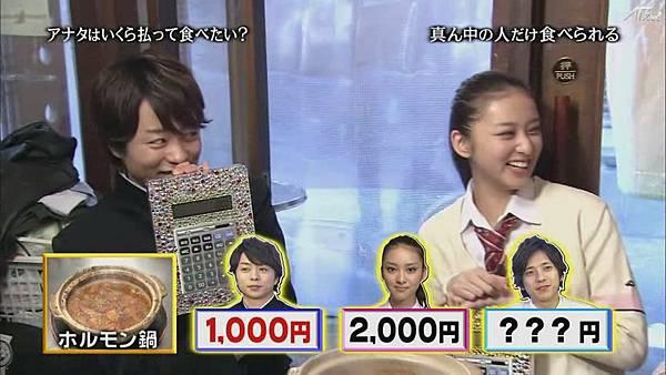 110414ひみつの嵐ちゃん![14-14-19].JPG