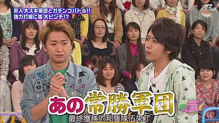 2011.04.28 VS嵐[22-58-49].JPG