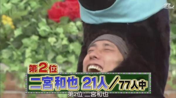 【AB字幕】101118ひみつの嵐ちゃん![22-14-35].JPG