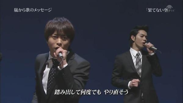 嵐_hatenaisora_(720p)[12-39-29].JPG