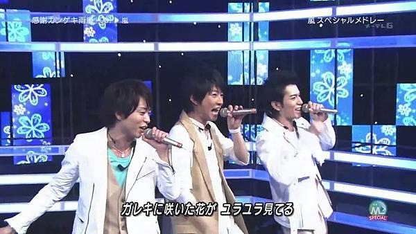 2011.04.01 嵐 スペシャルメドレー (720p)[11-20-08].JPG