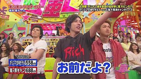 2011.06.02 VS嵐[21-08-14].JPG
