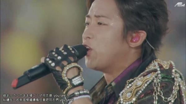 【AB】ARASHI_10-11_TOUR_Scene~君と僕の見ている風景~STADIUM_disc1[(025270)20-19-37].JPG