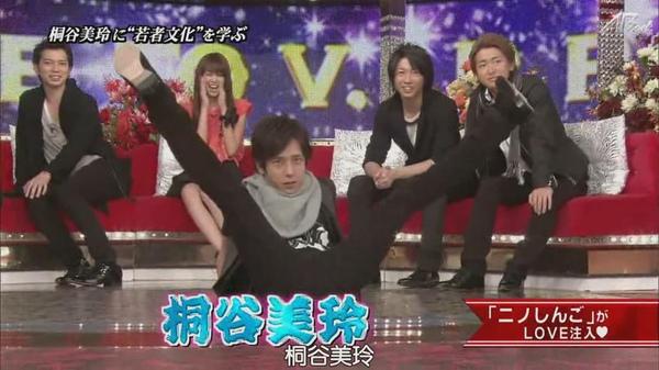 110217ひみつの嵐ちゃん![00-09-57].JPG