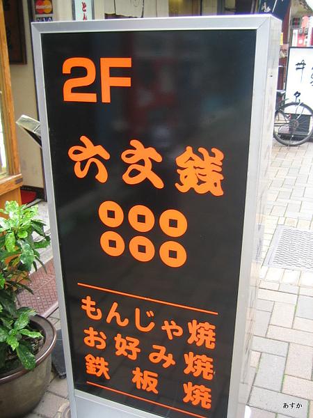 japan0607 303-1.jpg