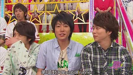 2011.04.28 VS嵐[22-59-42].JPG