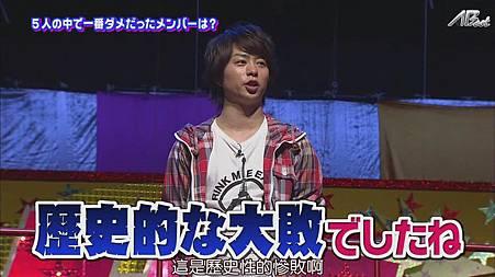 110512 VS嵐[20-53-06].JPG
