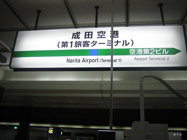 japan0607 048-1.jpg