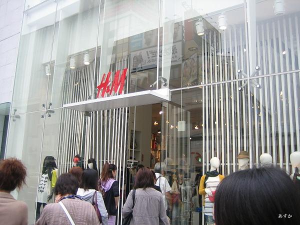 japan0607 150-1.jpg