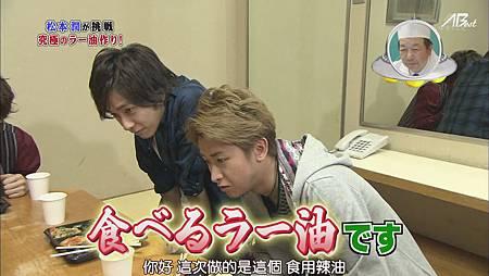 110528嵐にしやがれ[12-00-49].JPG