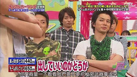 2011.04.28 VS嵐[23-09-47].JPG