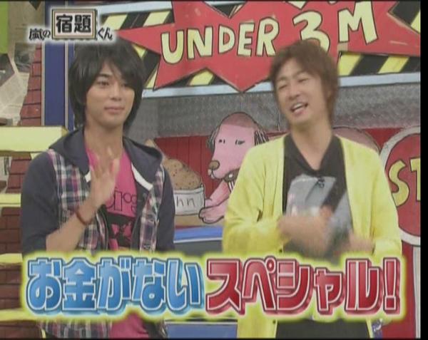 KMP-DVD[21-25-34].jpg