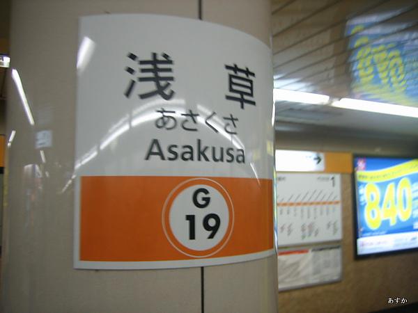japan0607 217-1.jpg