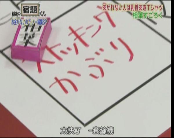 KMP-DVD[21-31-09].jpg