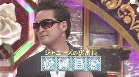 110430嵐にしやがれ[11-53-22].JPG