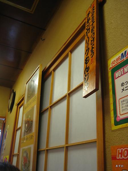japan0607 308-1.jpg