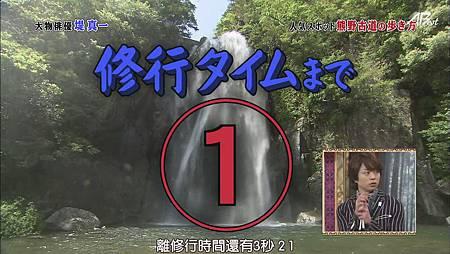 110528嵐にしやがれ[11-54-43].JPG