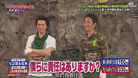 2011.04.28 VS嵐[23-06-00].JPG