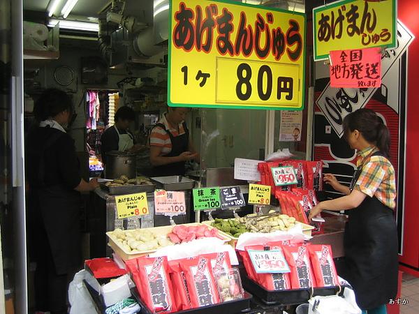 japan0607 266-1.jpg