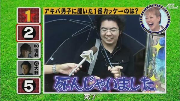 【AB字幕】101118ひみつの嵐ちゃん![22-06-57].JPG