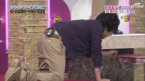 【AB字幕】110113ひみつの嵐ちゃん![19-49-03].JPG