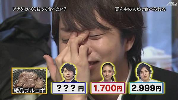 110414ひみつの嵐ちゃん![14-13-20].JPG