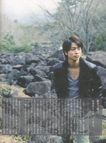 _116_sakura1991.jpg
