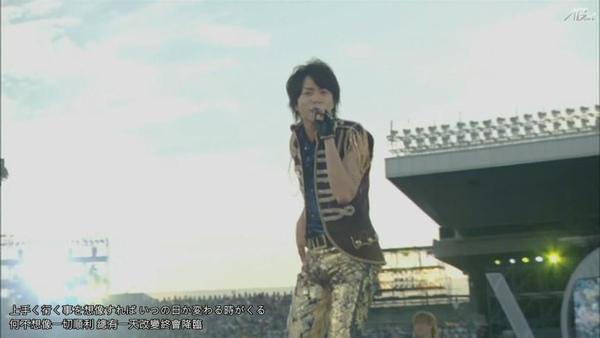 【AB】ARASHI_10-11_TOUR_Scene~君と僕の見ている風景~STADIUM_disc1[(020044)20-16-35].JPG