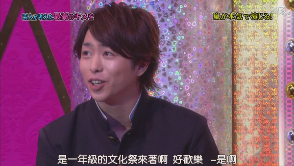 110224ひみつの嵐ちゃん![21-21-40].JPG