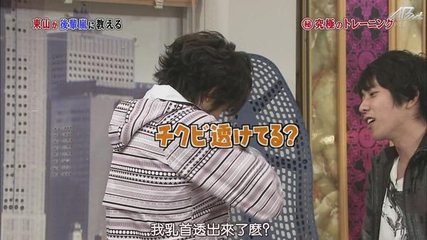 【AB】[HD]110115 嵐にしやがれ[(049827)19-56-56].JPG