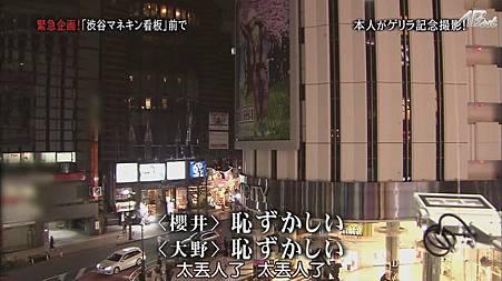 110505ひみつの嵐ちゃん![21-01-27].JPG