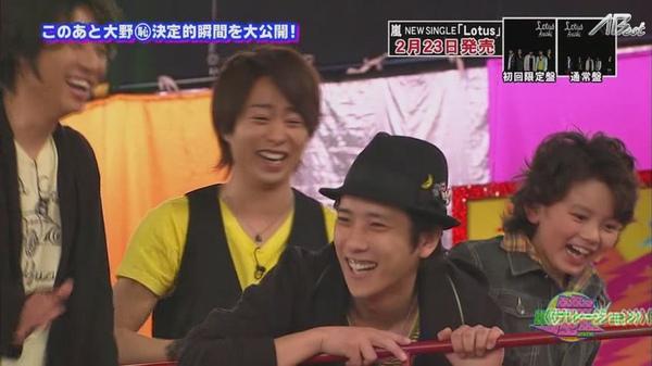 【AB字幕组】(普档)2011.02.17_VS嵐[23-07-50].JPG