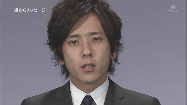 2011.03.19_嵐_message_(720p)[12-36-48].JPG