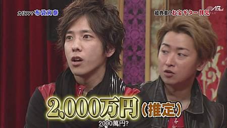 110519嵐にしやがれ[22-18-29].JPG