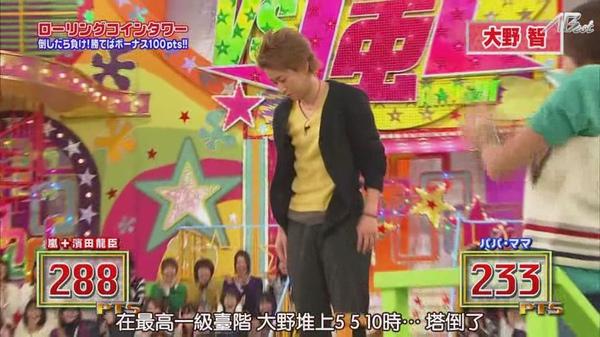 【AB字幕组】(普档)2011.02.17_VS嵐[23-05-48].JPG