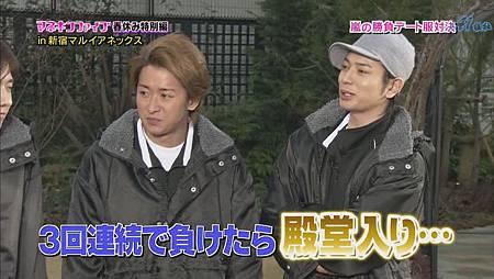 Himitsu no Arashi-Chan! - 2011.03.31~1.mkv[00-53-35].JPG