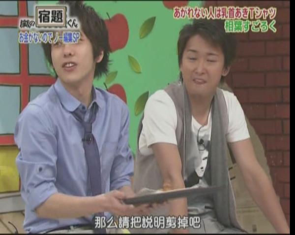 KMP-DVD[21-35-08].jpg