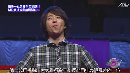 2011.04.28 VS嵐[23-16-50].JPG