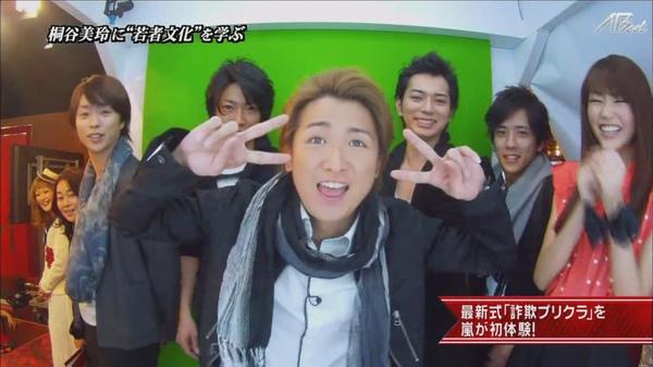 110217ひみつの嵐ちゃん![22-09-39].JPG