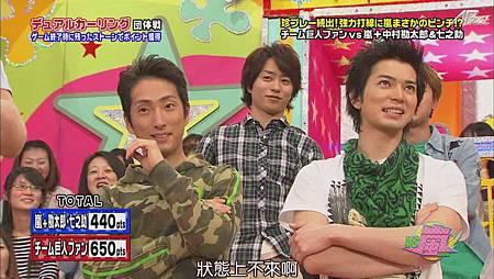 2011.04.28 VS嵐[23-09-26].JPG