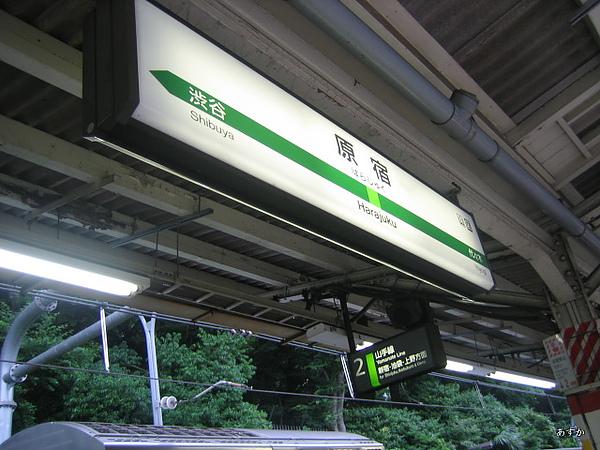 japan0607 101-1.jpg