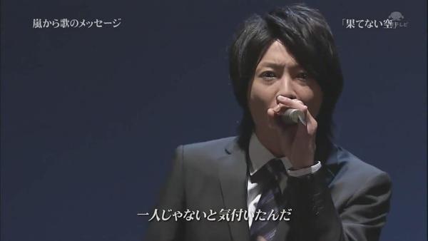 嵐_hatenaisora_(720p)[12-40-01].JPG