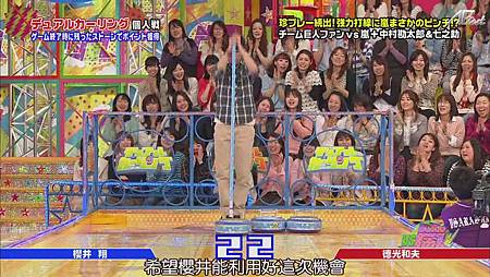 2011.04.28 VS嵐[23-11-38].JPG