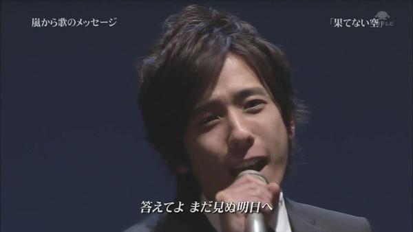 嵐_hatenaisora_(720p)[12-39-51].JPG