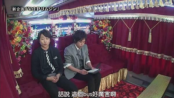 110414ひみつの嵐ちゃん![13-53-19].JPG