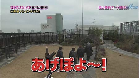 Himitsu no Arashi-Chan! - 2011.03.31~1.mkv[00-57-36].JPG