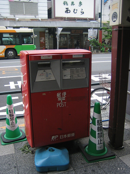 japan0607 223-1.jpg