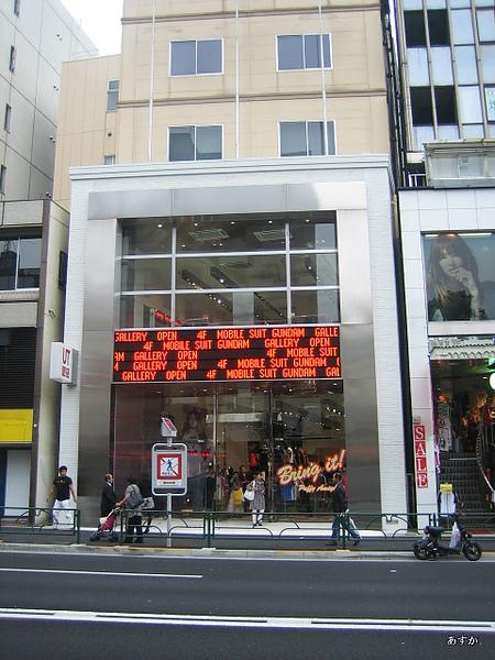 japan0607 154-1.jpg