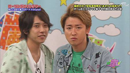 2011.04.28 VS嵐[23-12-36].JPG