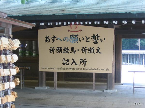 japan0607 126-1.jpg